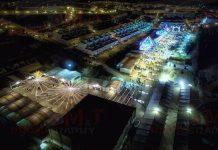 Feria Vejer 2017