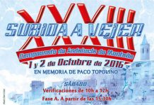 Rallye Subida Vejer 2016
