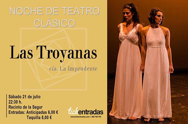 Cartel Noche Teatro Clasico - Verano Vejer